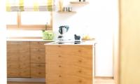 Küche M16